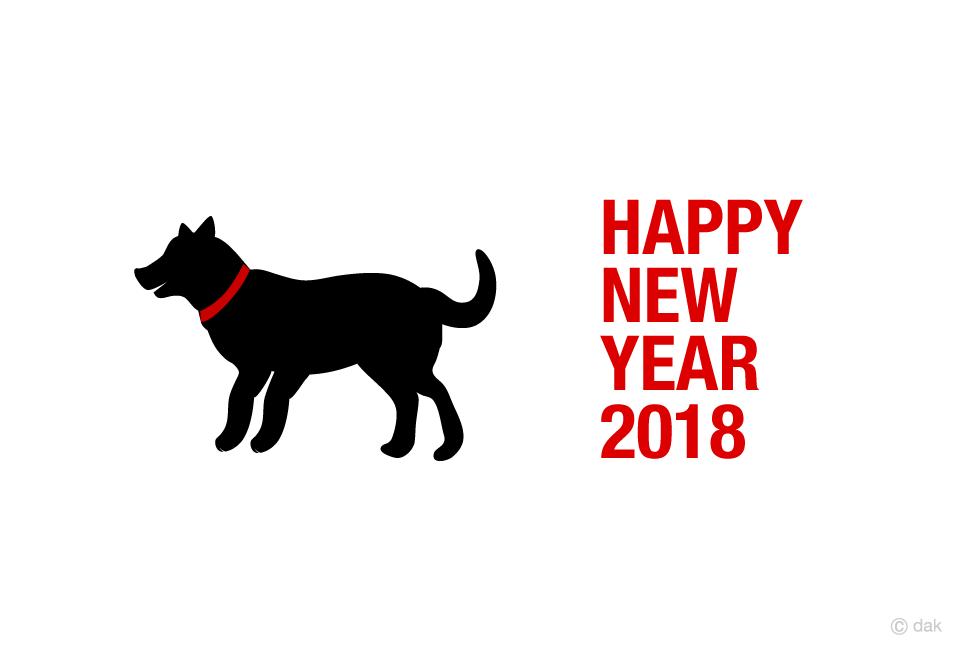 2017年度も一年間ご愛顧賜り誠に有難く厚く御礼申し上げます。