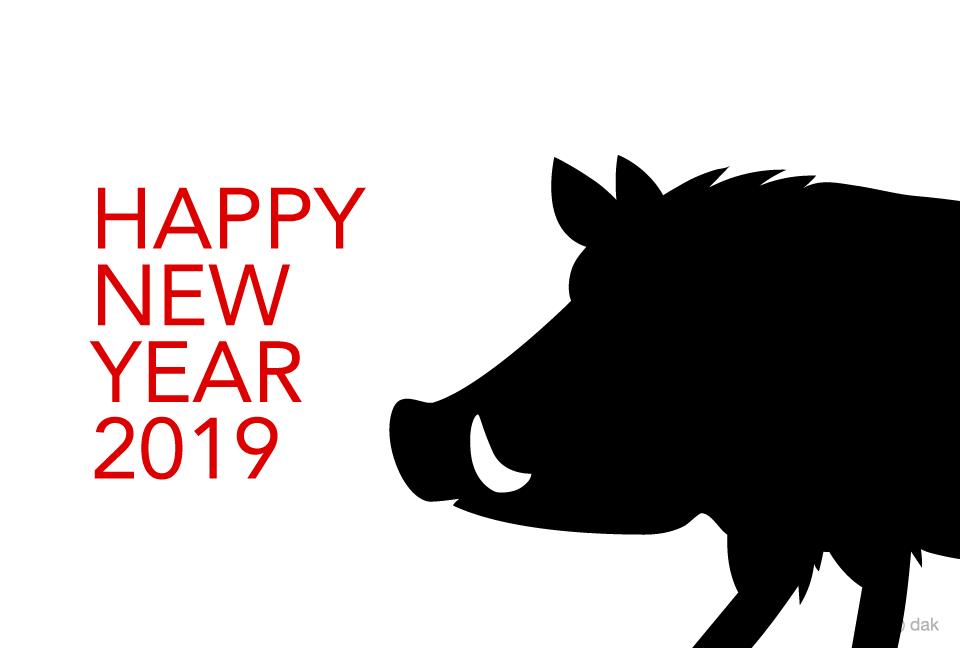 2018年も一年間ご愛顧賜り厚く御礼申し上げます